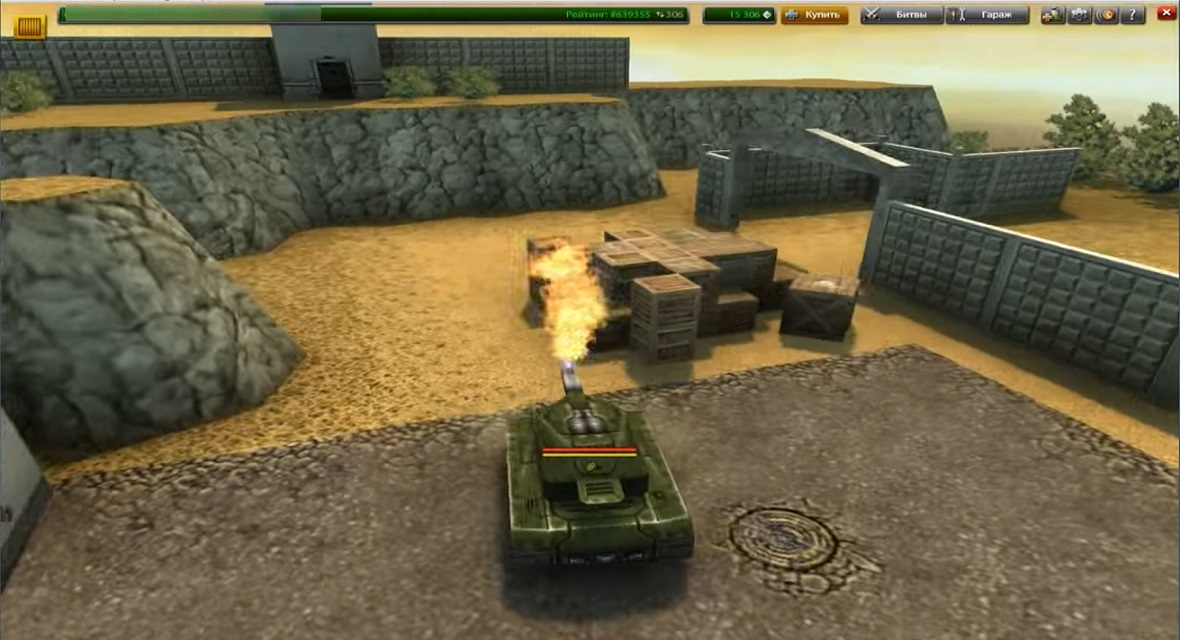 скачать чит на кристаллы в танках онлайн через торрент