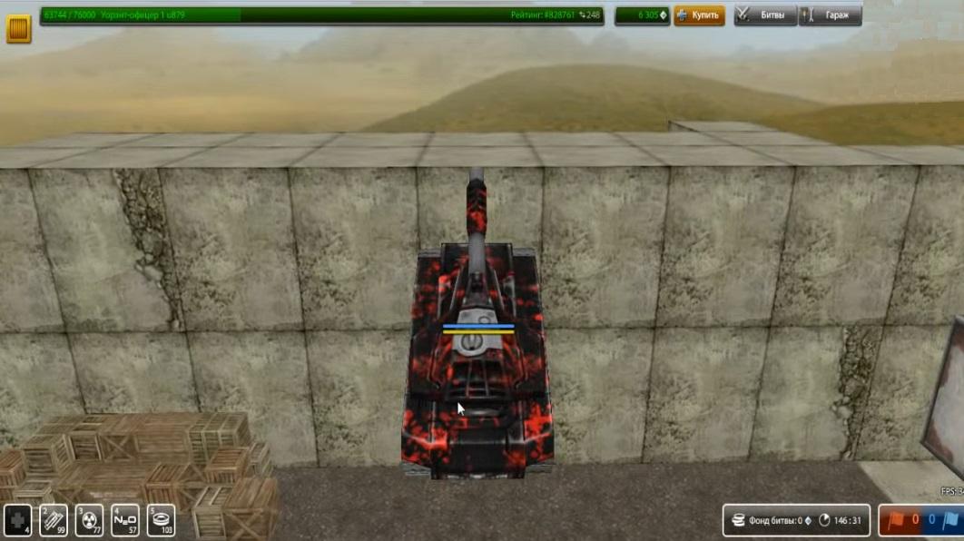 помощь человеку чит на полёт танки онлайн своему виду термобелье